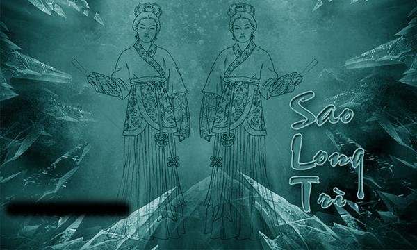 Sao Long Trì